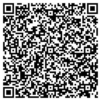 QR-код с контактной информацией организации Лимо, ЧП