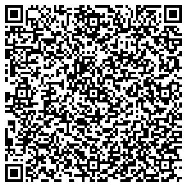 QR-код с контактной информацией организации Iline, Студия декора, СПД