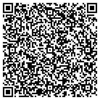 QR-код с контактной информацией организации Субъект предпринимательской деятельности Видеостудия Ракурс