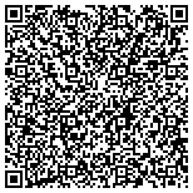 QR-код с контактной информацией организации Свадебная Мастерская , ЧП
