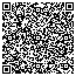 QR-код с контактной информацией организации Автоклассика, ЧП (Avtoclassika)