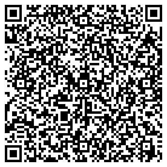 QR-код с контактной информацией организации Винцент, ООО