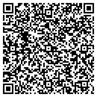 QR-код с контактной информацией организации Шевченко В.С, СПД