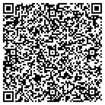 QR-код с контактной информацией организации Экслибрис, ЧП