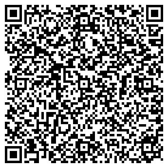 QR-код с контактной информацией организации Бабий, ЧП
