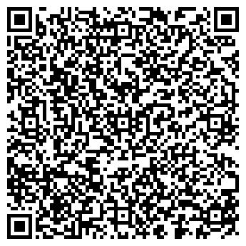 QR-код с контактной информацией организации Коган, СПД