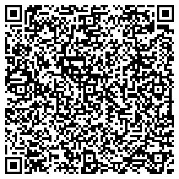 QR-код с контактной информацией организации Сок студио (SOK Studio), ЧП