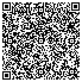 QR-код с контактной информацией организации Стиль видио, ЧП