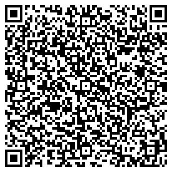 QR-код с контактной информацией организации Студия фото, ЧП