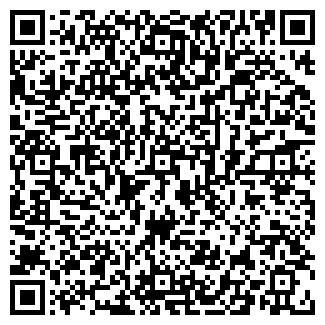 QR-код с контактной информацией организации Ай лайк ,ООО