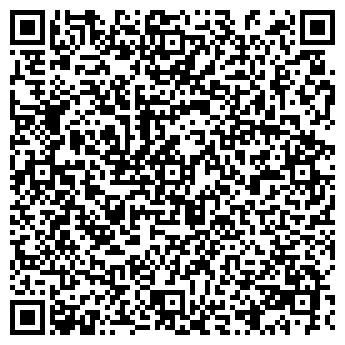 QR-код с контактной информацией организации ФЛП Коханая В.Р.