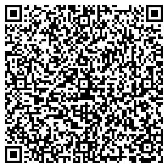 QR-код с контактной информацией организации Общество с ограниченной ответственностью Студия «Ап»