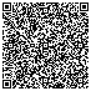 QR-код с контактной информацией организации Альпинист, ЧП