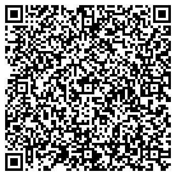 QR-код с контактной информацией организации Спецзнак, ООО