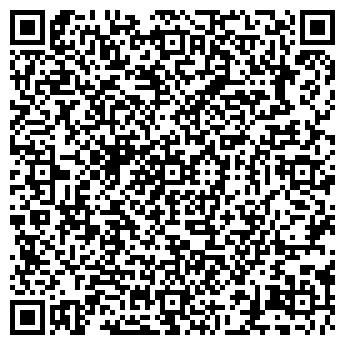 QR-код с контактной информацией организации ДН Автогрупп, ООО