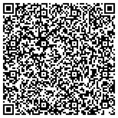 QR-код с контактной информацией организации Лига Чемпионов (Auto Master) швейное предприятие, ЧП
