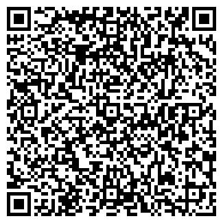 QR-код с контактной информацией организации VeruS