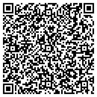 QR-код с контактной информацией организации РПК «МАРИО»