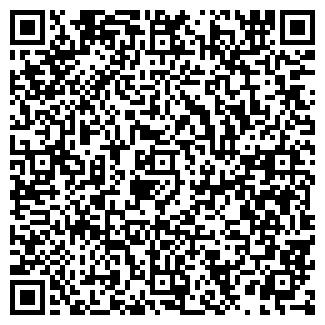 QR-код с контактной информацией организации ФлешСайнс