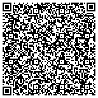 QR-код с контактной информацией организации ООО «Сириус — Проф», Общество с ограниченной ответственностью