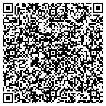 QR-код с контактной информацией организации Эмбер Украина, ООО