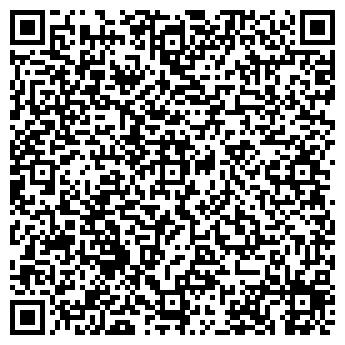 """QR-код с контактной информацией организации НВ ТОВ """"Артан"""""""