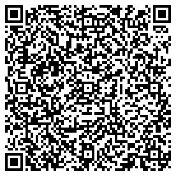 QR-код с контактной информацией организации РВФ «Легран»