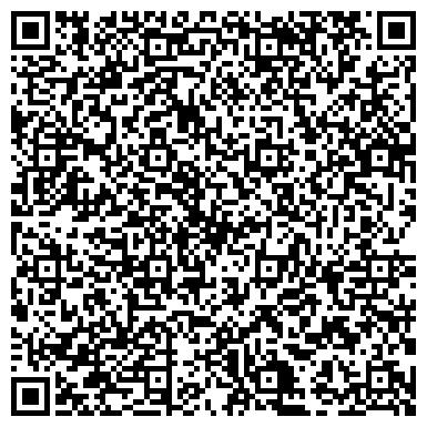 """QR-код с контактной информацией организации ЧП Агентство """"Пресс-Полиграф-Сервис"""""""