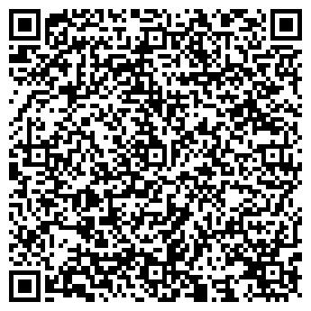 QR-код с контактной информацией организации Виго, РА