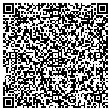 QR-код с контактной информацией организации Фалькор, ООО