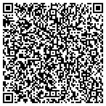 QR-код с контактной информацией организации Ракурс, ЧАО