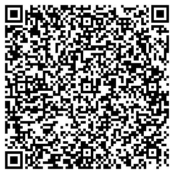 QR-код с контактной информацией организации СПД Кудрин В. В.