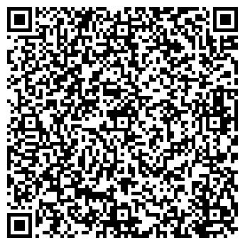 """QR-код с контактной информацией организации ООО """"МХ-МОТОРС"""""""