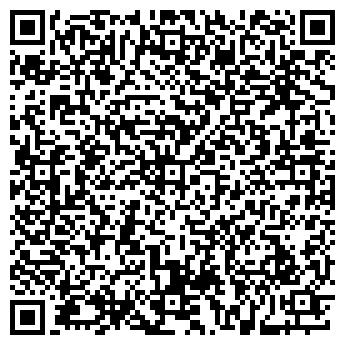 QR-код с контактной информацией организации ФЛП Передерий СС
