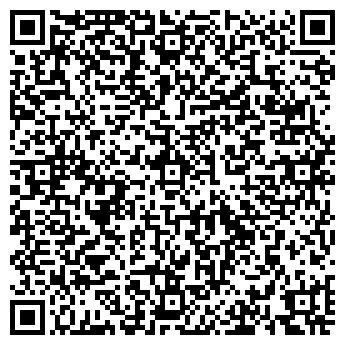 QR-код с контактной информацией организации Агентство Рекламы, ЧП