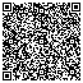 """QR-код с контактной информацией организации ООО """"ЭНЕРГО"""""""