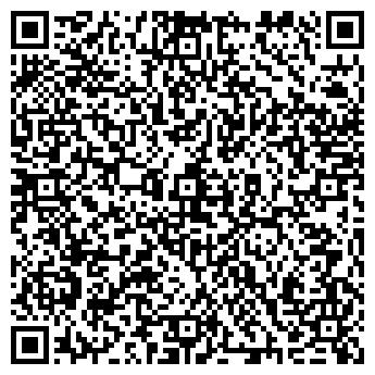 QR-код с контактной информацией организации Вестра Плюс, ЧП