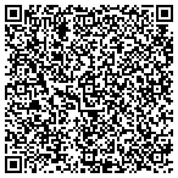 QR-код с контактной информацией организации Краун РА, ООО