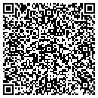 QR-код с контактной информацией организации Субъект предпринимательской деятельности СПД Сахарчук