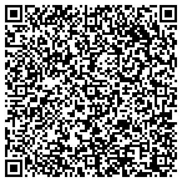 QR-код с контактной информацией организации Флеш-Арт, ЧП (Flash-Art)