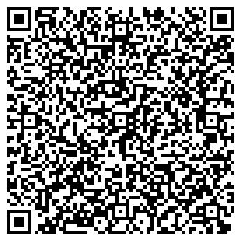 QR-код с контактной информацией организации Каризма, ООО