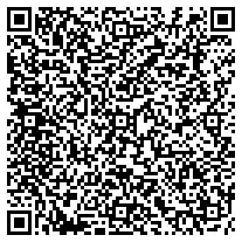QR-код с контактной информацией организации ФОП Рачкинда А.В.