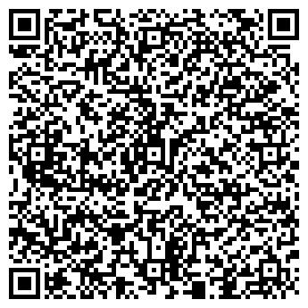 QR-код с контактной информацией организации «Домино»