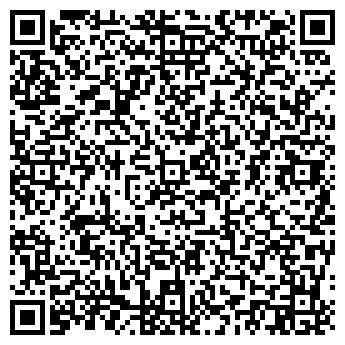 QR-код с контактной информацией организации РИА «Эффект»