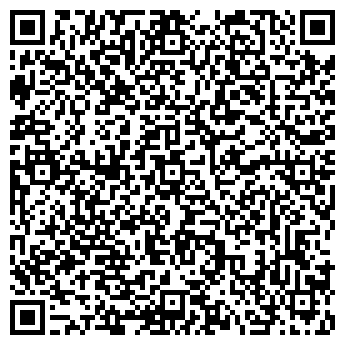 QR-код с контактной информацией организации ЧП Будинок