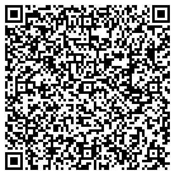 QR-код с контактной информацией организации Алекс Фарм, ООО