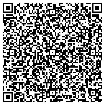 """QR-код с контактной информацией организации Общество с ограниченной ответственностью ООО """"Рекламбуд ЛТД"""""""