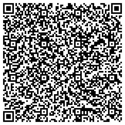 QR-код с контактной информацией организации Ди-Лайт, ООО (D-light представитель KRASLEX)