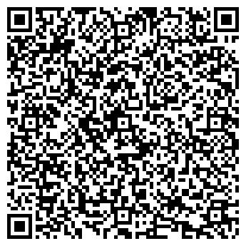 QR-код с контактной информацией организации Сити-гайд View ,ООО