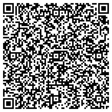 """QR-код с контактной информацией организации ООО """"ЭЛИСС"""""""